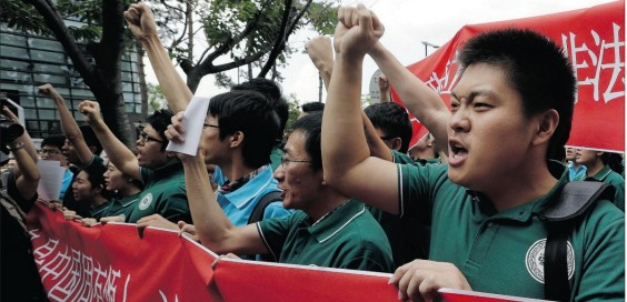 China allowed a series of protests regarding the islands over the weekend. File photo